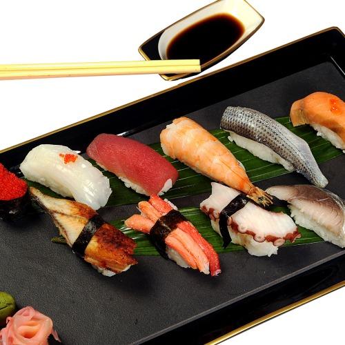 Assorted nigiri sushi platter large